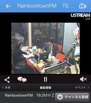 rainbowfm131212_22