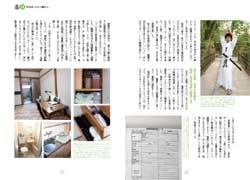 テレビ番組『ちちんぷいぷい』で、『これが東大生・京大生の部屋だ!』が紹介されます