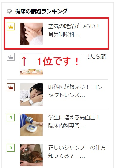 160203_toyama_rank1