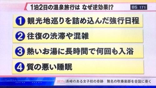 kajimoto_nikkeiplus02